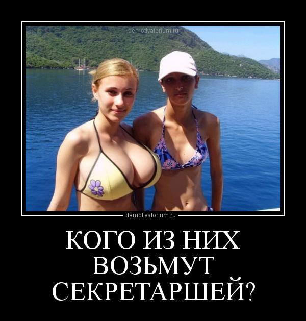 photos of single girls йод № 172278