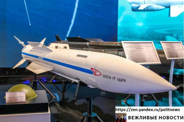 Вымпел Р-37М - уникальное и …