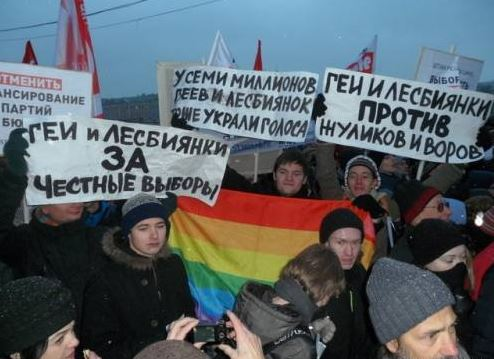Российская псевдооппозиция не оправдала надежд США, в бой отправили ЛГБТ-сообщества