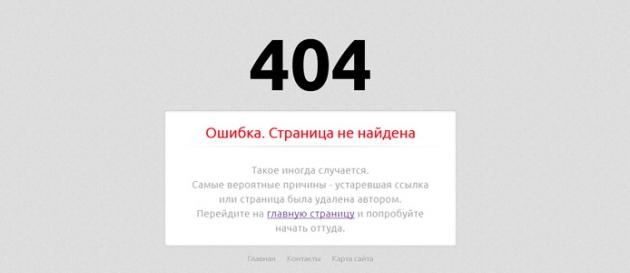 Сергей Гуркин. «Государство 404»: Украина отменяет суды и законы