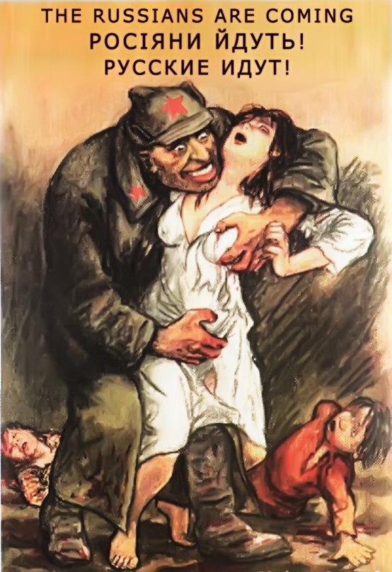 порно рассказы изнасилование маленькой девочки