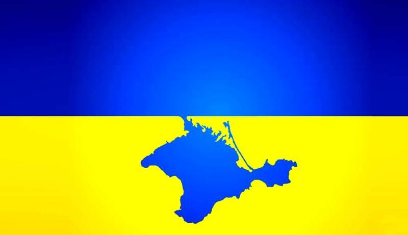 Украина меняет статус Крыма