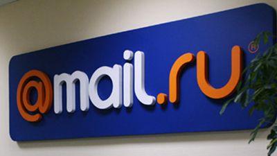 Mail.ru Group в 2013 году увеличила выручку на 30%