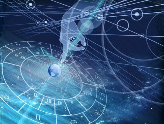 Неизвестная астрология