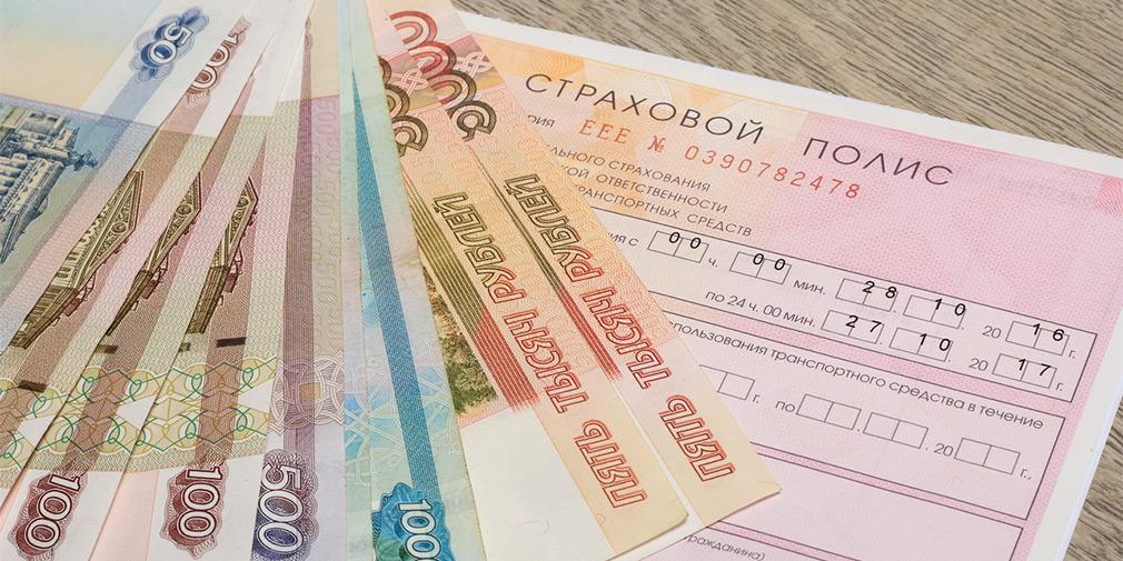 Центробанк утвердил новые тарифы ОСАГО