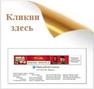 Очередной номер интернет газеты