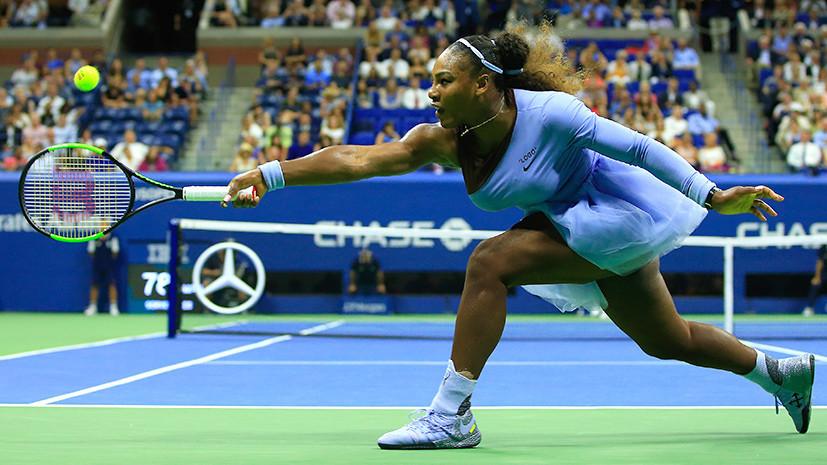 Разгром от Серены Уильямс и травма Надаля: итоги 12-го дня US Open
