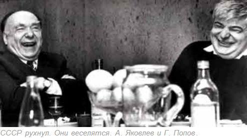 Госпереворот 2017 в России. После развала СССР из нашей страны было выведено банкирами 1 триллион 775 миллиардов $ США