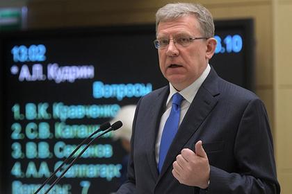 Кудрин предложил уволить треть российских чиновников.