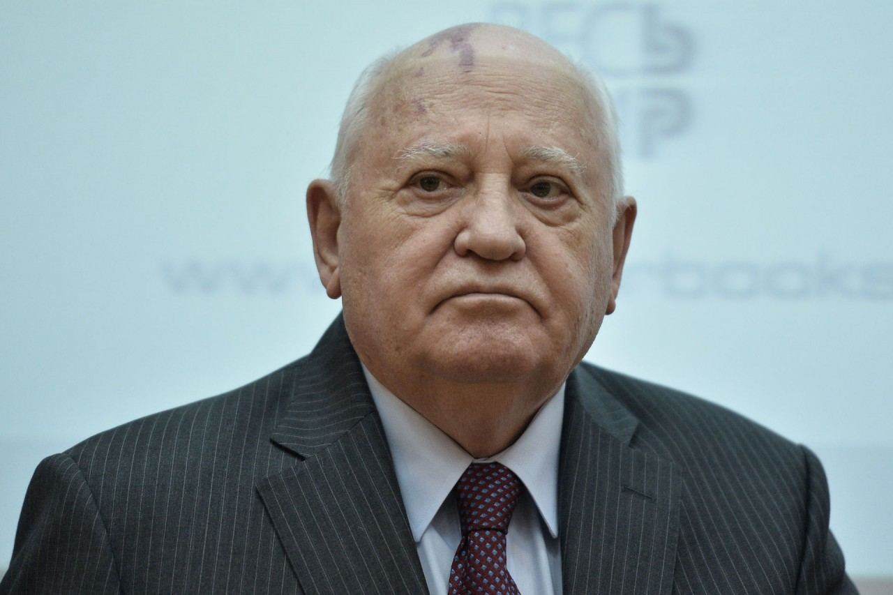 Михаил Горбачёв госпитализирован в Москве