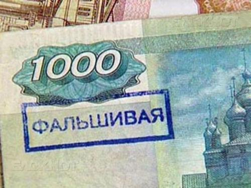 Банк выдал пенсионерке 3 миллиона фальшивыми купюрами