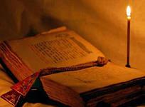 Заговоры и молитвы от болезней, несчастных случаев, сглаза, недобрых людей.