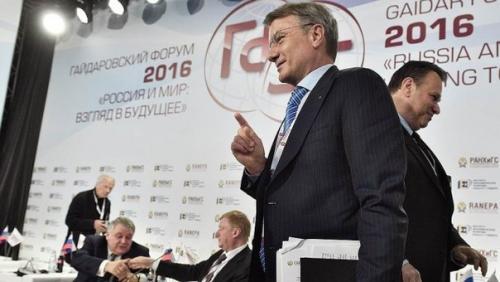 Каббалист Греф как доверенное лицо грядущего мирового правительства