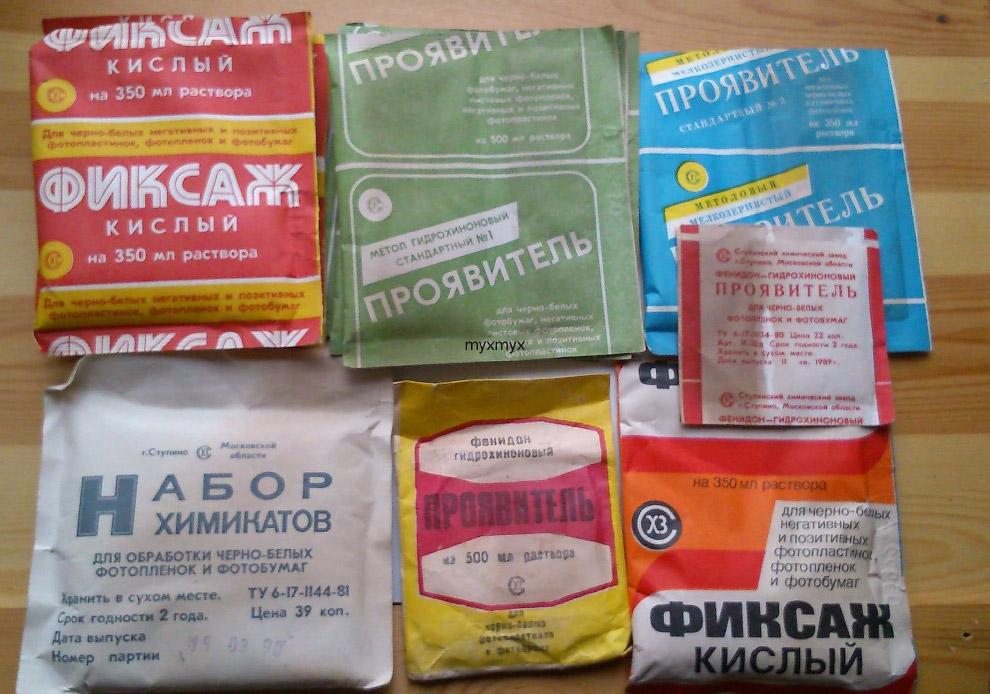 Самое популярное хобби в СССР