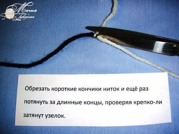 wpid-uzelok-promyshlennyy-dlya-soedineniya-nitey_i_5 (600x450, 254Kb)