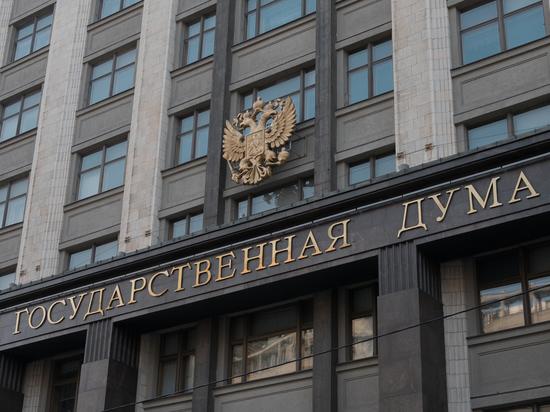 Контрсанкции ударят по России: законодатели не заметили, как стали врагами народа
