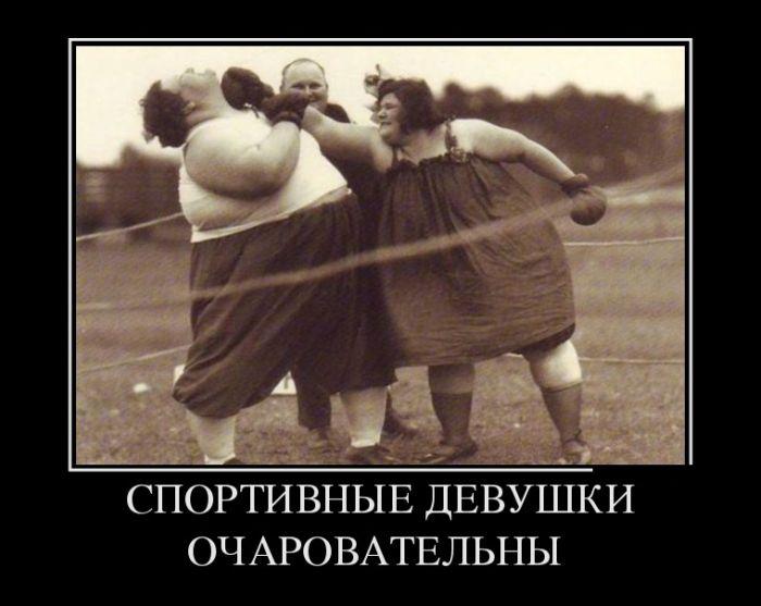 Забавно - улыбнемся)