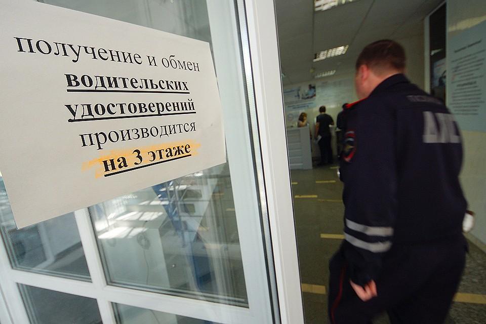 МВД выложило в интернете проект приказа о создании в стране водительского удостоверения нового образца.