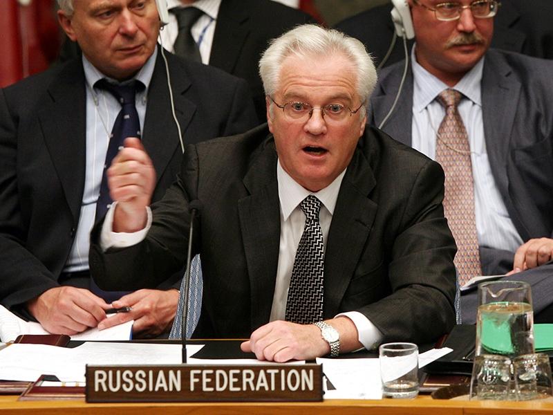 Виталий Чуркин: Позиция ООН по ситуации на востоке Украины стала более объективной