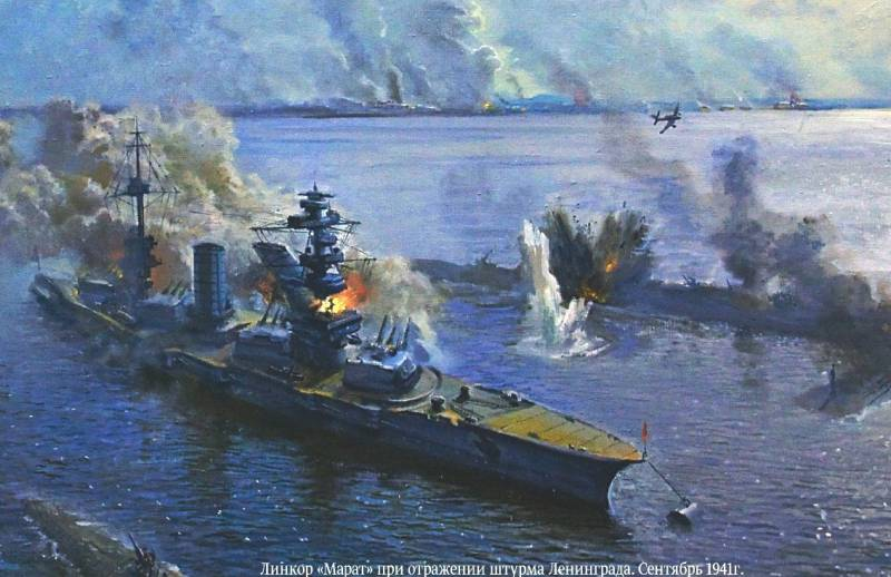 О взаимодействии морской и полевой артиллерии в годы войны