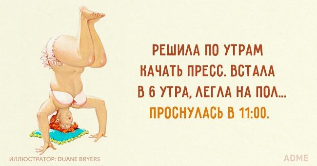 http://mtdata.ru/u30/photo2808/20303569962-0/original.jpg