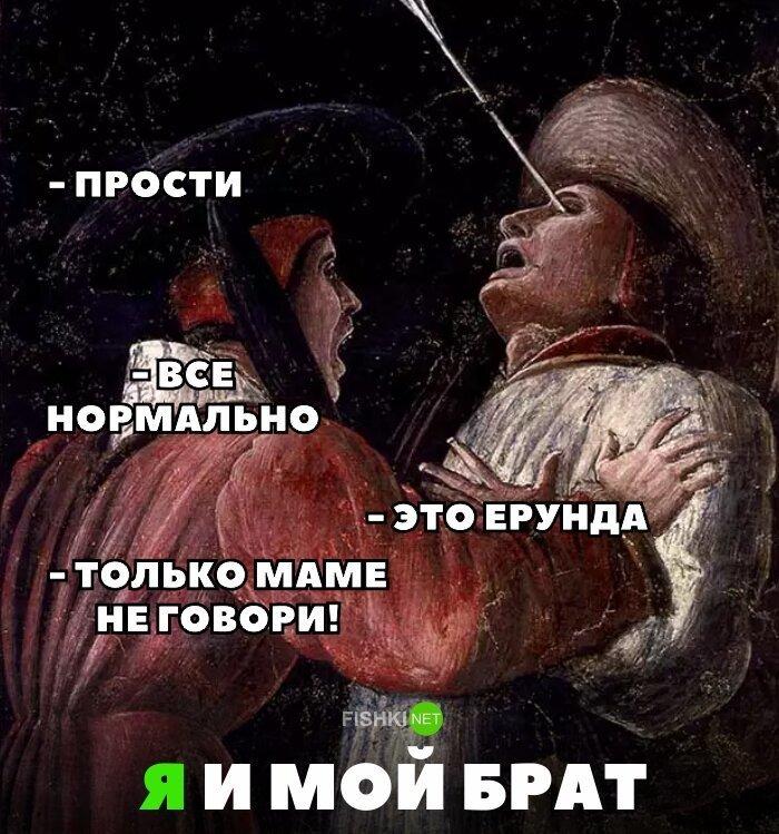 Анекдоты Про Брата
