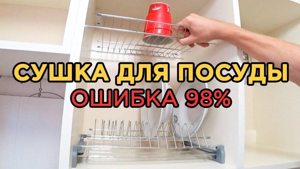 Гениально и просто: секрет о сушке для посуды, который мало кто знает