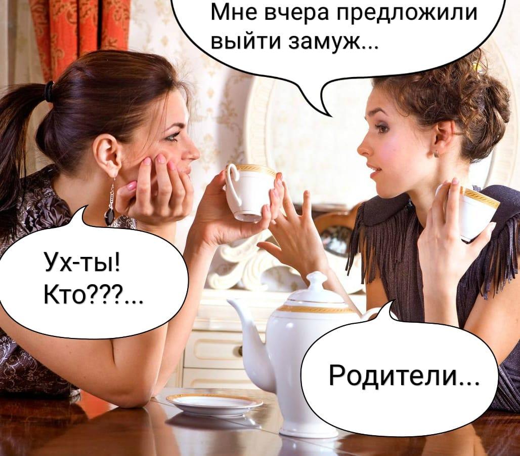 Встречаются друзья: — Сёма, ты знаешь, я развожусь с женой…