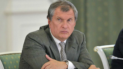 Сечина выдвинули в совет директоров «РусГидро»