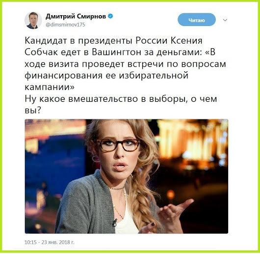 Иностранцы шокированы речью Собчак в США: «вы представляете себе нашего кандидата говорящего такое?»