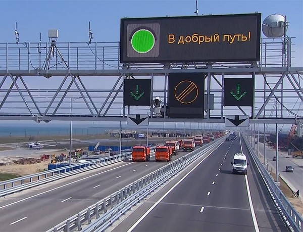 Крымский мост ждёт миллиарды