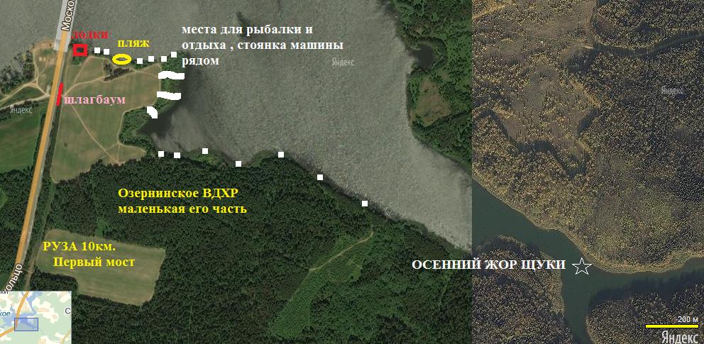 1260. Ехал мимо Озернинского ВДХР и решил заехать порыбачить . Итог.