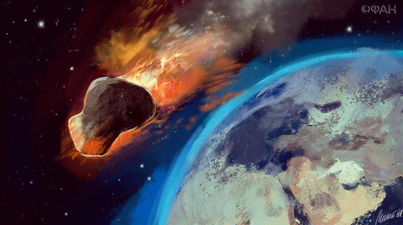 Ученые бьют тревогу: к Земле мчатся сразу пять гигантских метеоритов