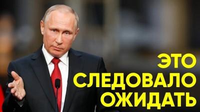 Россия готовит сюрприз для Польши и Прибалтики (видео)