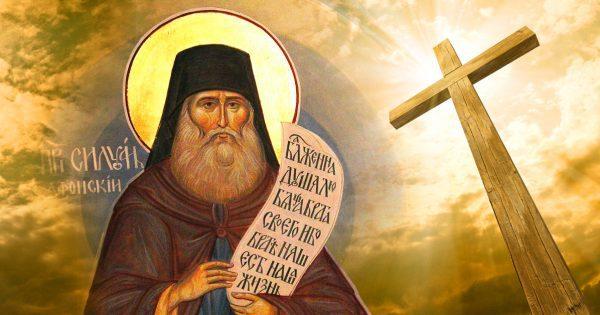 Старцы Афона: «Повторяешь молитву много раз? А ведь Святой дух не выполняет заказы!» Чтобы укрепиться в вере…