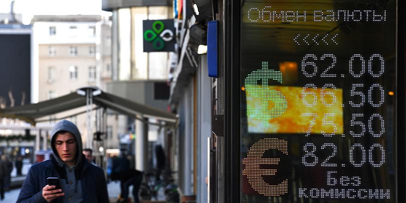 Покупайте рубли,они дешевле:…