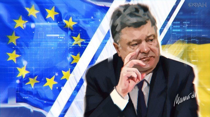 ЕС и Киев не смогли согласов…