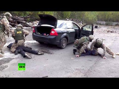 ФСБ задержала изготовителей оружия в Санкт-Петербурге и Петрозаводске