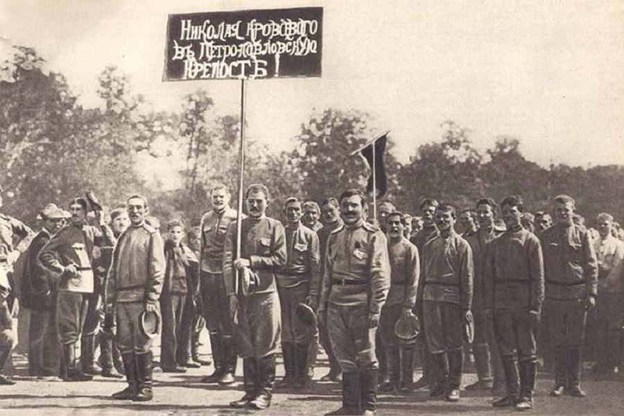 Иерархи Православной Церкви времён революции: о царе и событиях 1917-го года