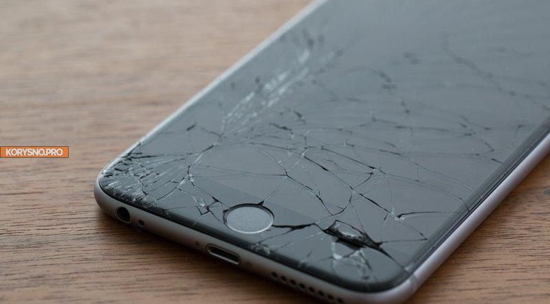 Осторожно! Новый развод с «разбитым телефоном»