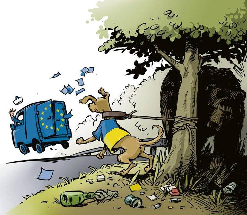 «Грехопадение» Запада: кредитовать Украину равно кинуть деньги на помойку