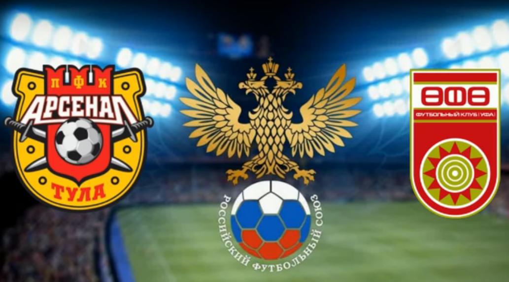 Прогноз на матч Арсенал Тула – Уфа 5 октября, Премьер-Лига