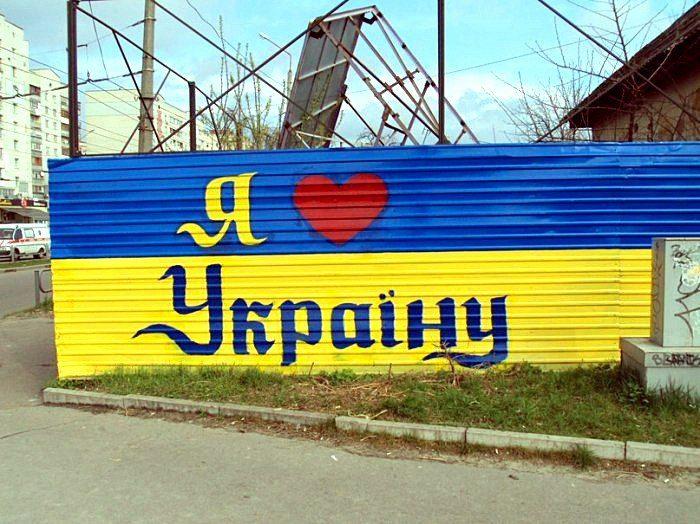 Переехавший в Киев россиянин…