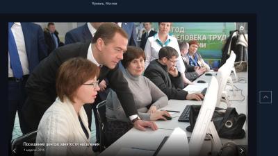 Медведев: Экономика России не «разорвана в клочья»