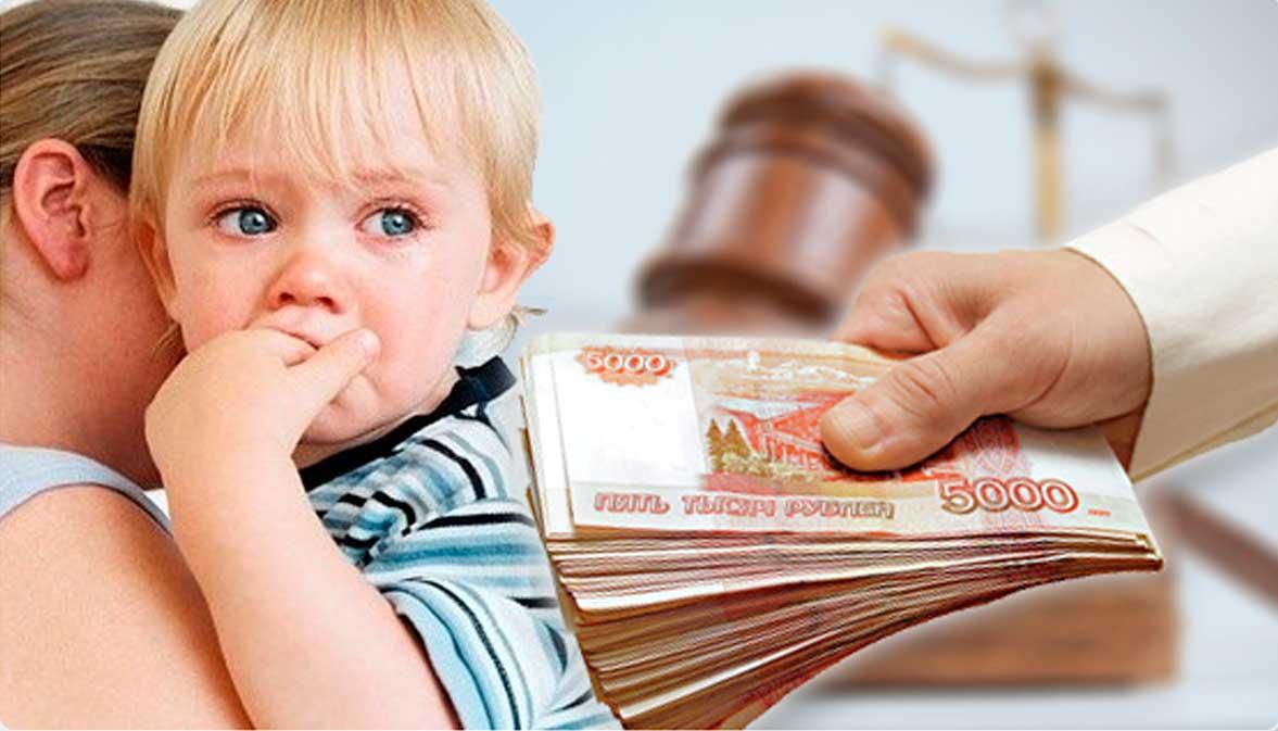 Куда уходят деньги бывшего мужа: контроль над алиментами, нужен или нет?