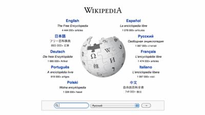 Англоязычная версия «Википедии» может выйти на бумаге