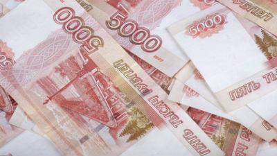 Триллион рублей разделят меж…