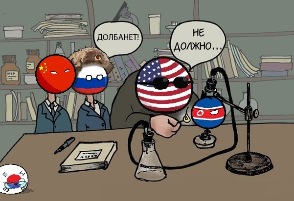 ВПК США диктует правила игры в Восточной Азии