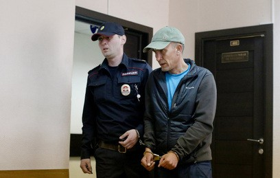 Суд отложил вопрос об аресте вандала из Третьяковки до 29 мая