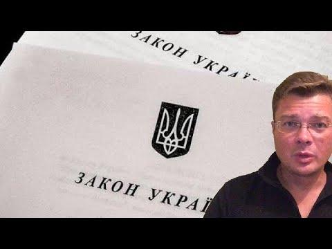 Семченко: За кpитикy власти будут штpaфовать u caжать в тюpьму